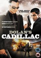 Dolan's Cadillac - British DVD cover (xs thumbnail)