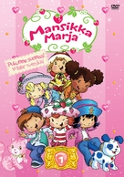 """Strawberry Shortcake"" - Finnish DVD movie cover (xs thumbnail)"