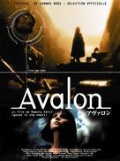 Avalon - Japanese poster (xs thumbnail)