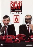 """SAV des émissions"" - French DVD movie cover (xs thumbnail)"