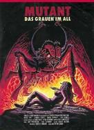 Forbidden World - German DVD cover (xs thumbnail)