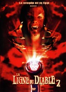 976-Evil II - French DVD movie cover (xs thumbnail)