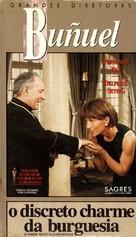 Le charme discret de la bourgeoisie - Brazilian VHS movie cover (xs thumbnail)