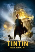 The Adventures of Tintin: The Secret of the Unicorn - Hungarian Movie Cover (xs thumbnail)