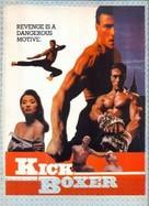 Kickboxer - Pakistani Movie Poster (xs thumbnail)