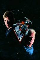 Wing Commander III: Heart of the Tiger - Key art (xs thumbnail)