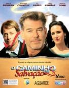 Salvation Boulevard - Brazilian Movie Poster (xs thumbnail)
