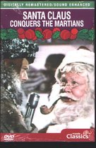Santa Claus Conquers the Martians - VHS movie cover (xs thumbnail)