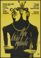 The Mouse That Roared - Polish Movie Poster (xs thumbnail)