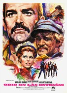 The Molly Maguires - Spanish Movie Poster (xs thumbnail)