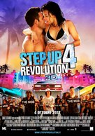 Step Up Revolution - Italian Movie Poster (xs thumbnail)