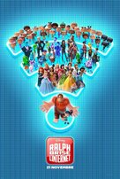 Ralph Breaks the Internet - Canadian Movie Poster (xs thumbnail)