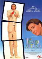 The Tall Guy - Italian Movie Poster (xs thumbnail)