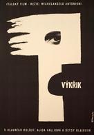 Il Grido - Czech Movie Poster (xs thumbnail)
