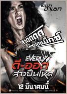 Everly - Thai Movie Poster (xs thumbnail)