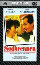 Heartburn - German VHS cover (xs thumbnail)