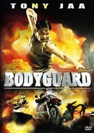 The Bodyguard - Movie Cover (xs thumbnail)