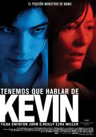 We Need to Talk About Kevin - Mexican Movie Poster (xs thumbnail)