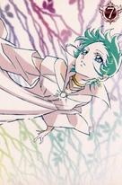 """""""Seinto Seiya: Omega"""" - Japanese DVD movie cover (xs thumbnail)"""