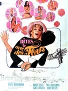 Ich bin auch nur eine Frau - French Movie Poster (xs thumbnail)