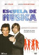 The Marc Pease Experience - Argentinian DVD cover (xs thumbnail)