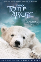To the Arctic 3D - DVD cover (xs thumbnail)