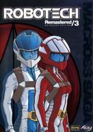 """Robotech"" - DVD cover (xs thumbnail)"
