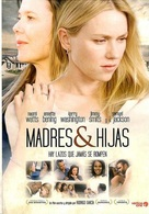 Mother and Child - Spanish DVD cover (xs thumbnail)