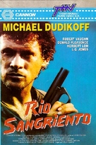 River of Death - Argentinian VHS movie cover (xs thumbnail)