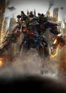 Transformers: Dark of the Moon - Key art (xs thumbnail)