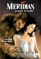 Meridian - French DVD movie cover (xs thumbnail)