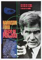 Patriot Games - Spanish Movie Poster (xs thumbnail)