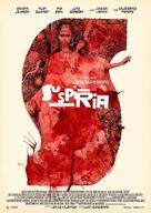 Suspiria - Japanese Movie Poster (xs thumbnail)