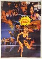 Action Jackson - Pakistani Movie Poster (xs thumbnail)
