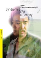 Sang sattawat - French DVD movie cover (xs thumbnail)