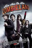 Zombieland - Finnish Movie Poster (xs thumbnail)