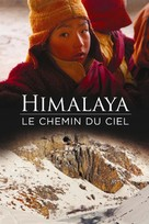 Himalaya, le chemin du ciel - French Movie Poster (xs thumbnail)