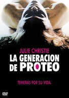 Demon Seed - Argentinian DVD cover (xs thumbnail)
