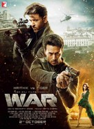 War - Indian Movie Poster (xs thumbnail)