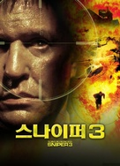 Sniper 3 - South Korean DVD cover (xs thumbnail)