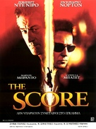 The Score - Greek Movie Poster (xs thumbnail)