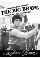 The Big Brawl - Movie Poster (xs thumbnail)