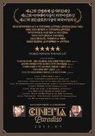 Nuovo cinema Paradiso - South Korean Re-release poster (xs thumbnail)
