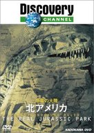 """""""When Dinosaurs Ruled"""" - Japanese DVD movie cover (xs thumbnail)"""