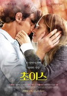 The Choice - South Korean Movie Poster (xs thumbnail)