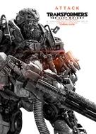 Transformers: The Last Knight - International Movie Poster (xs thumbnail)