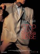 Stop Making Sense - French Re-release movie poster (xs thumbnail)