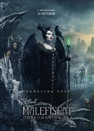 Maleficent: Mistress of Evil - Serbian Movie Poster (xs thumbnail)