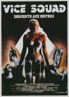 Vice Squad - French Movie Poster (xs thumbnail)