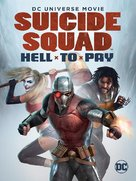Suicide Squad: Hell to Pay - DVD movie cover (xs thumbnail)